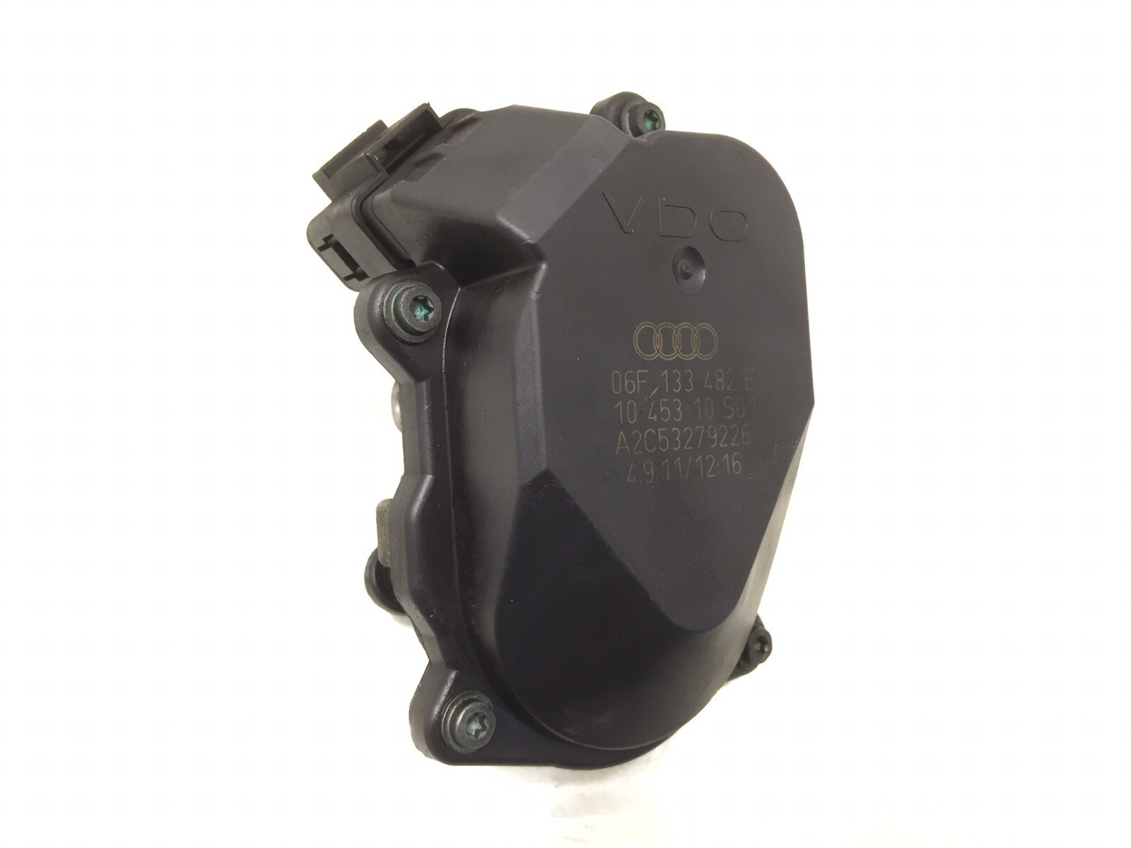 Механизм изменения длины впускного коллектора Audi A4 B7 2.0 TFSI 2006 (б/у)