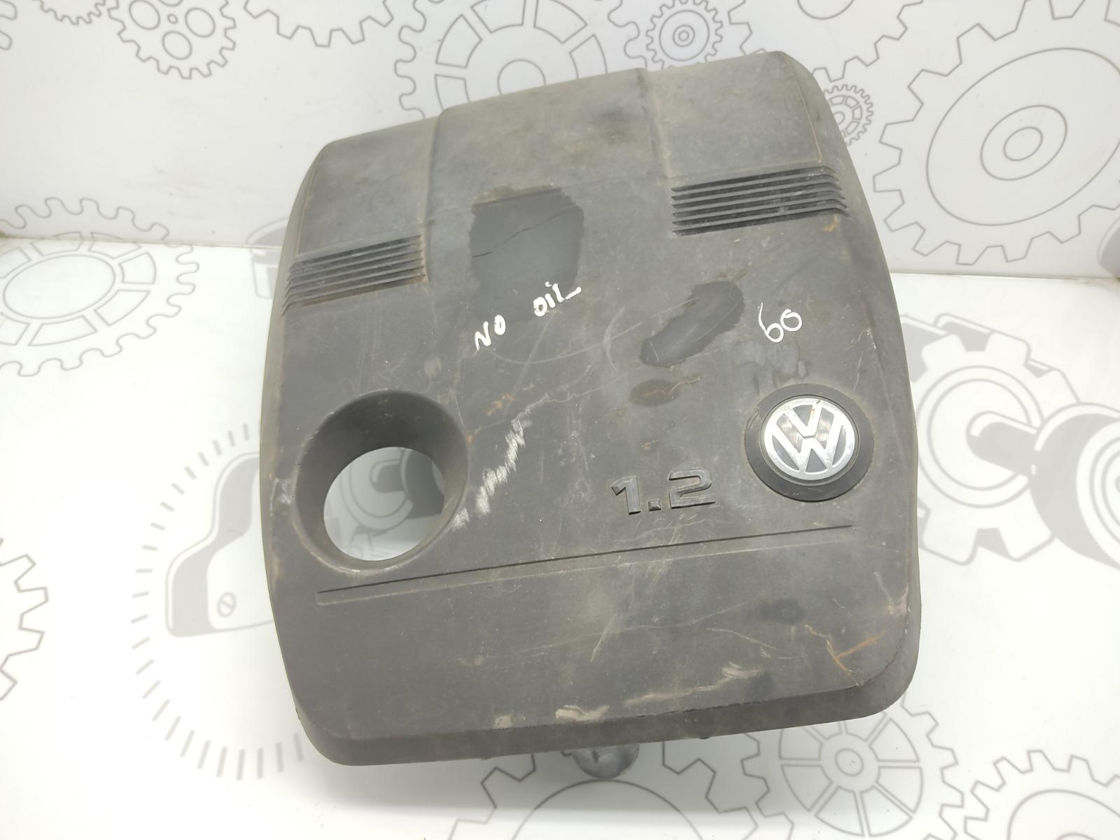 Декоративная крышка двигателя Volkswagen Polo 1.2 I 2004 (б/у)