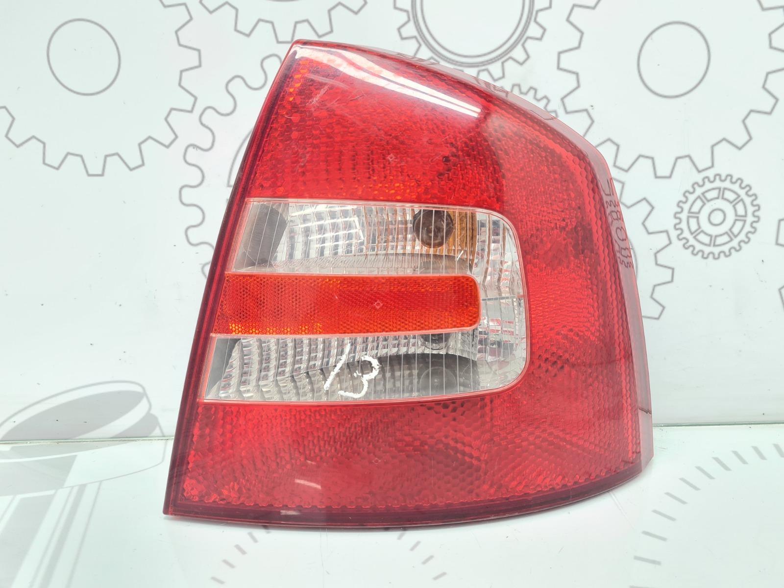 Фонарь задний правый Skoda Octavia 1.6 I 2005 (б/у)