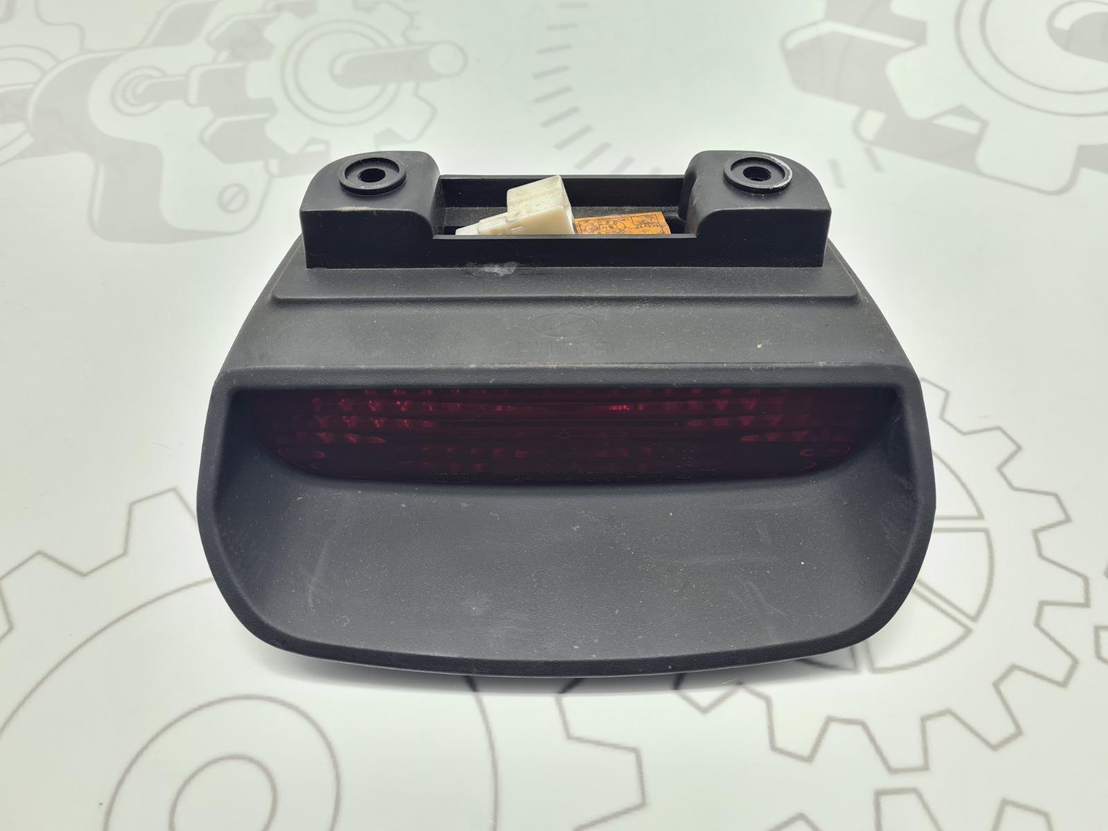 Стоп-сигнал Hyundai Matrix 1.5 CRDI 2002 (б/у)