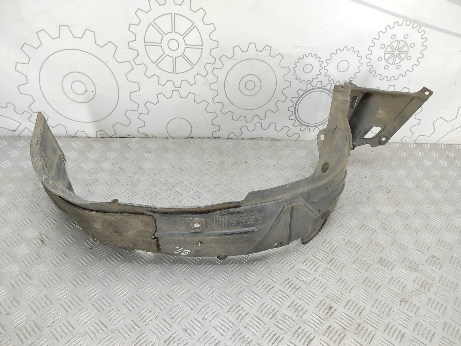 Защита арок передняя правая (подкрылок) Honda Cr-V 2.2 CTDI 2005 (б/у)