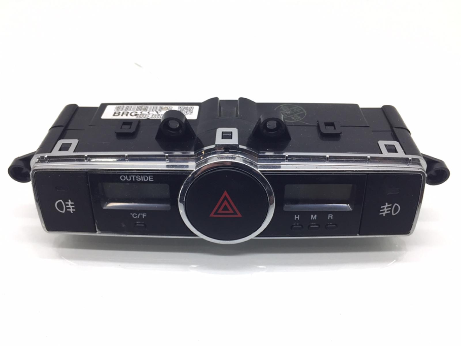 Кнопка аварийной сигнализации Hyundai Coupe 2.0 I 2009 (б/у)