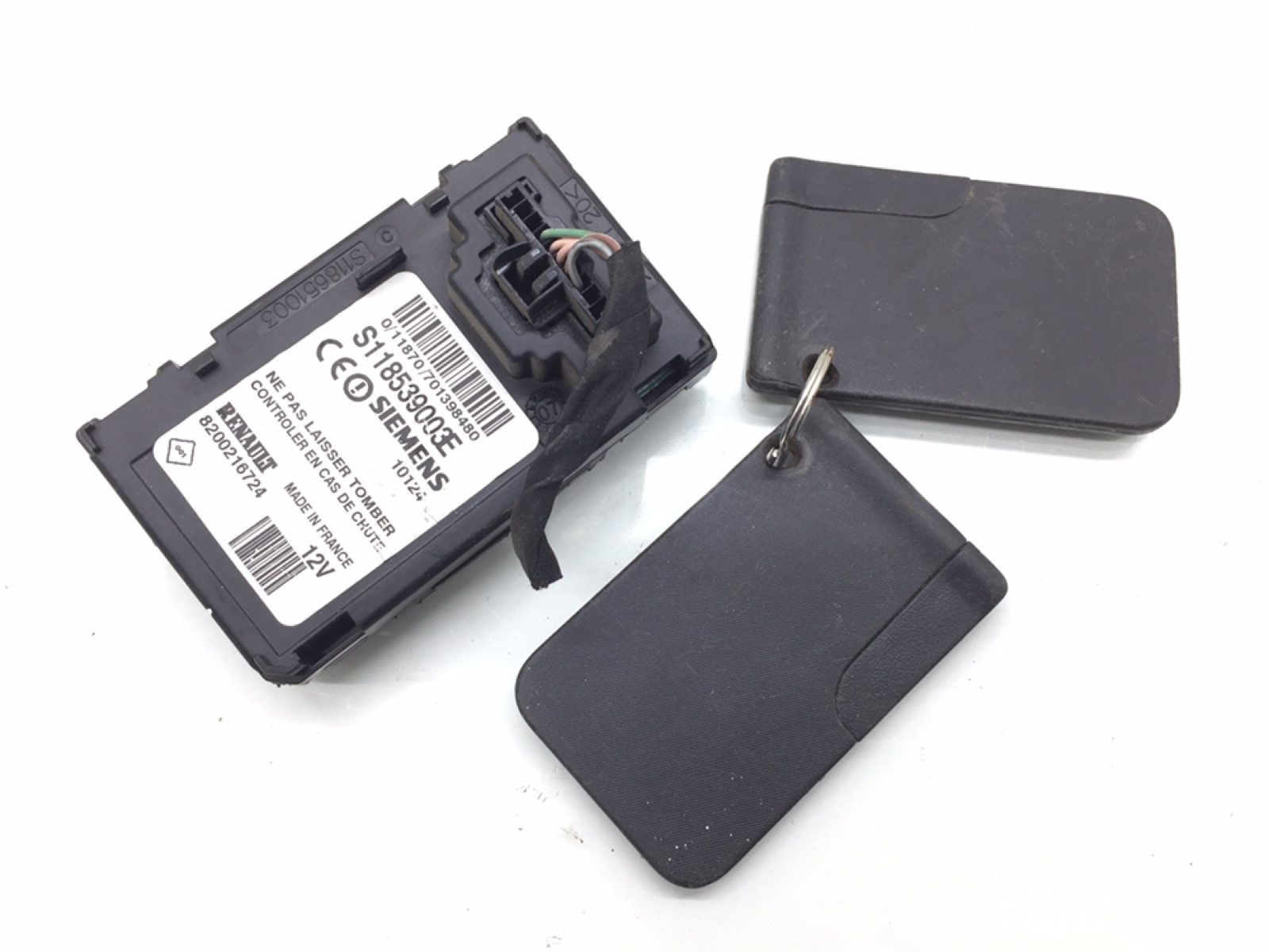 Блок считывания ключ-карты Renault Scenic 1.5 DCI 2008 (б/у)