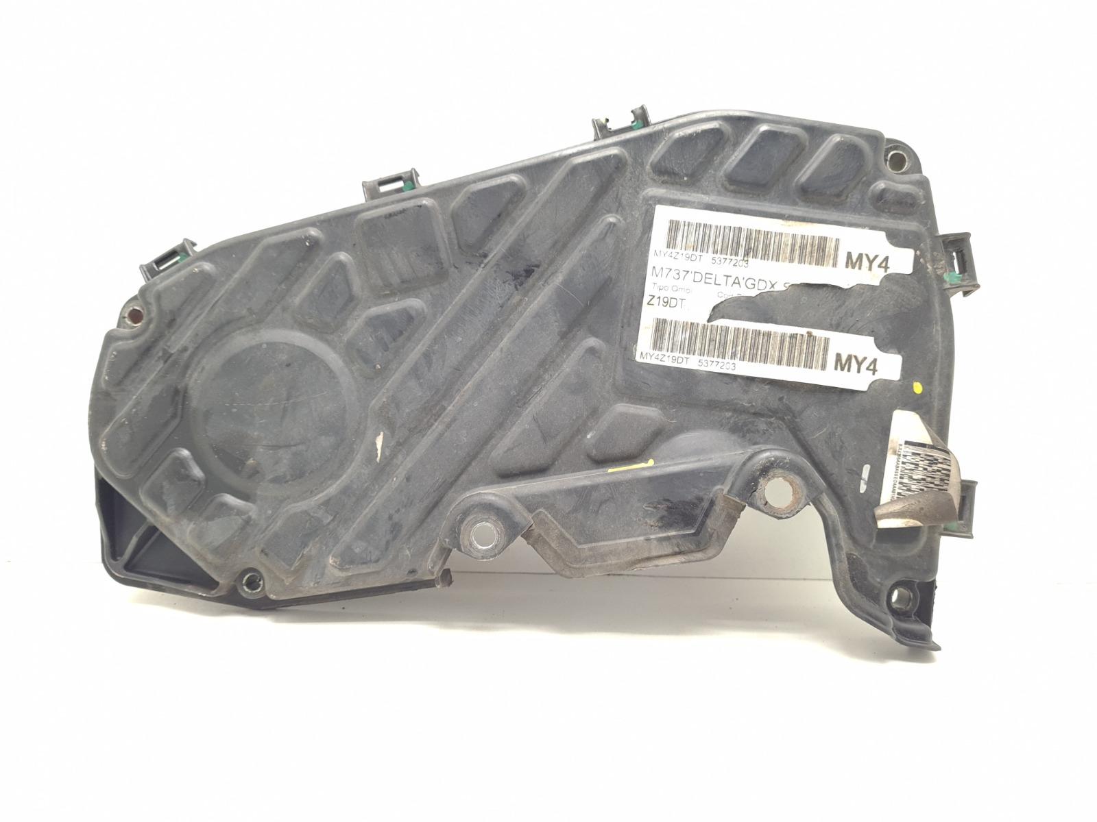 Защита (кожух) ремня грм Opel Zafira B 1.9 CDTI 2007 (б/у)
