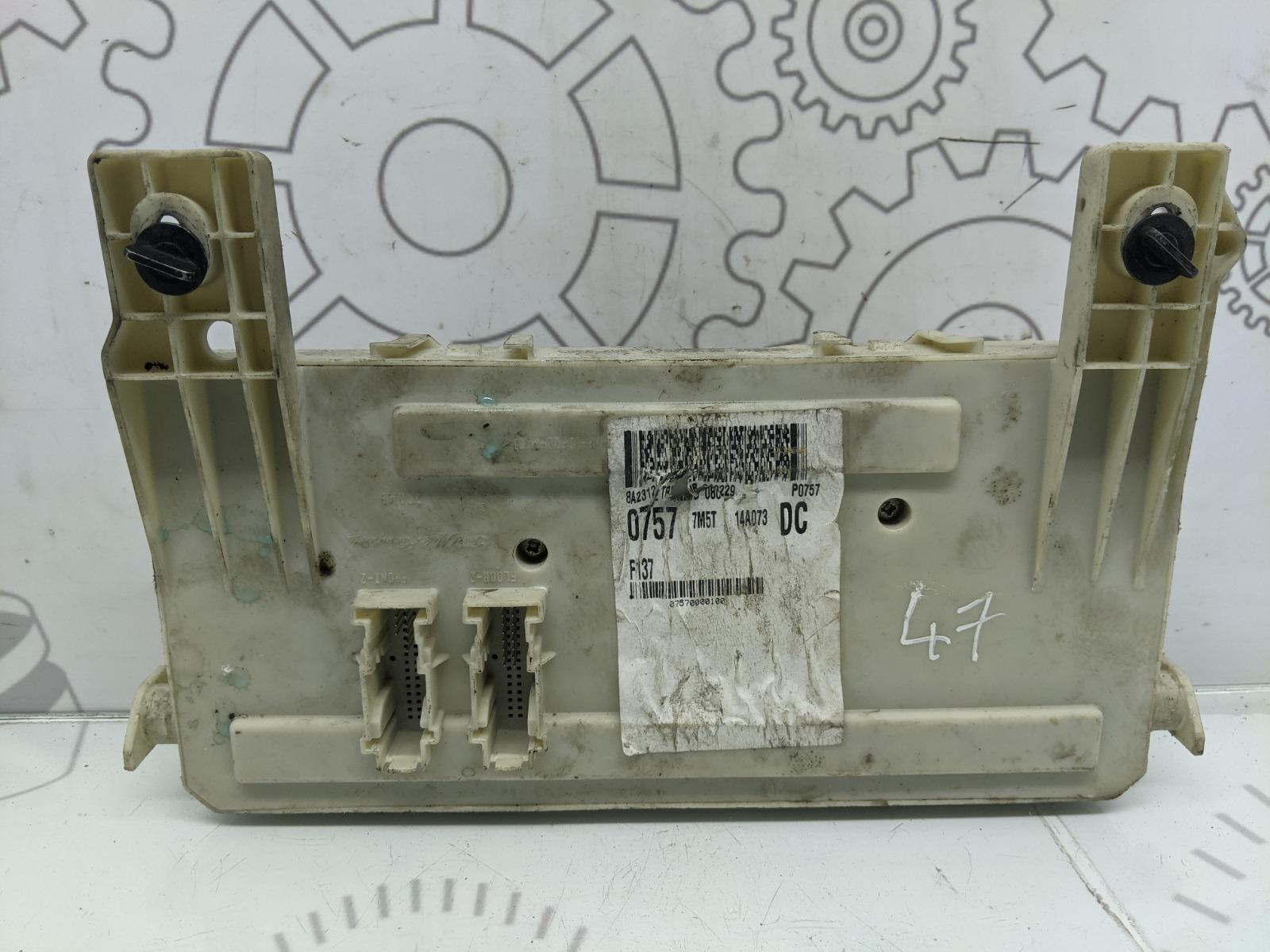 Блок предохранителей Ford Focus 2.0 TDCI 2008 (б/у)
