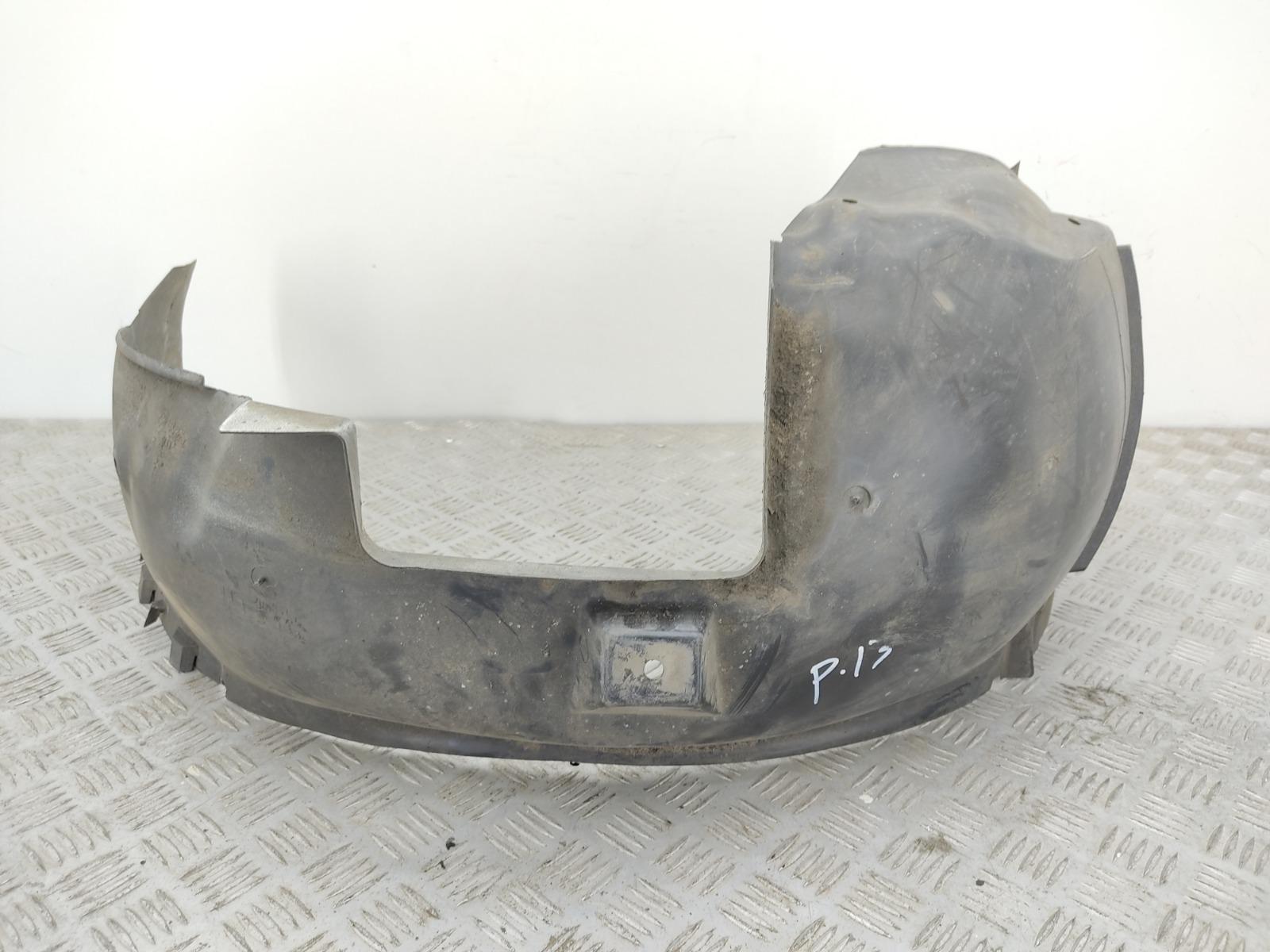 Защита арок передняя правая (подкрылок) Opel Vectra C 2.2 I 2006 (б/у)
