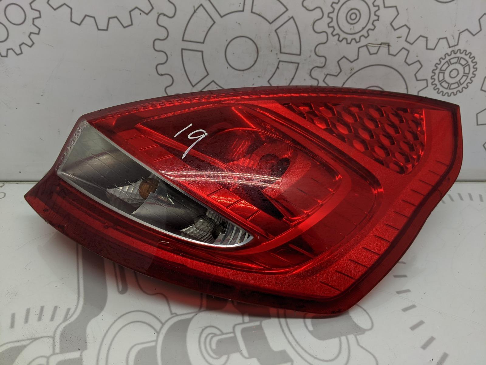 Фонарь задний правый Ford Fiesta 1.4 TDCI 2008 (б/у)