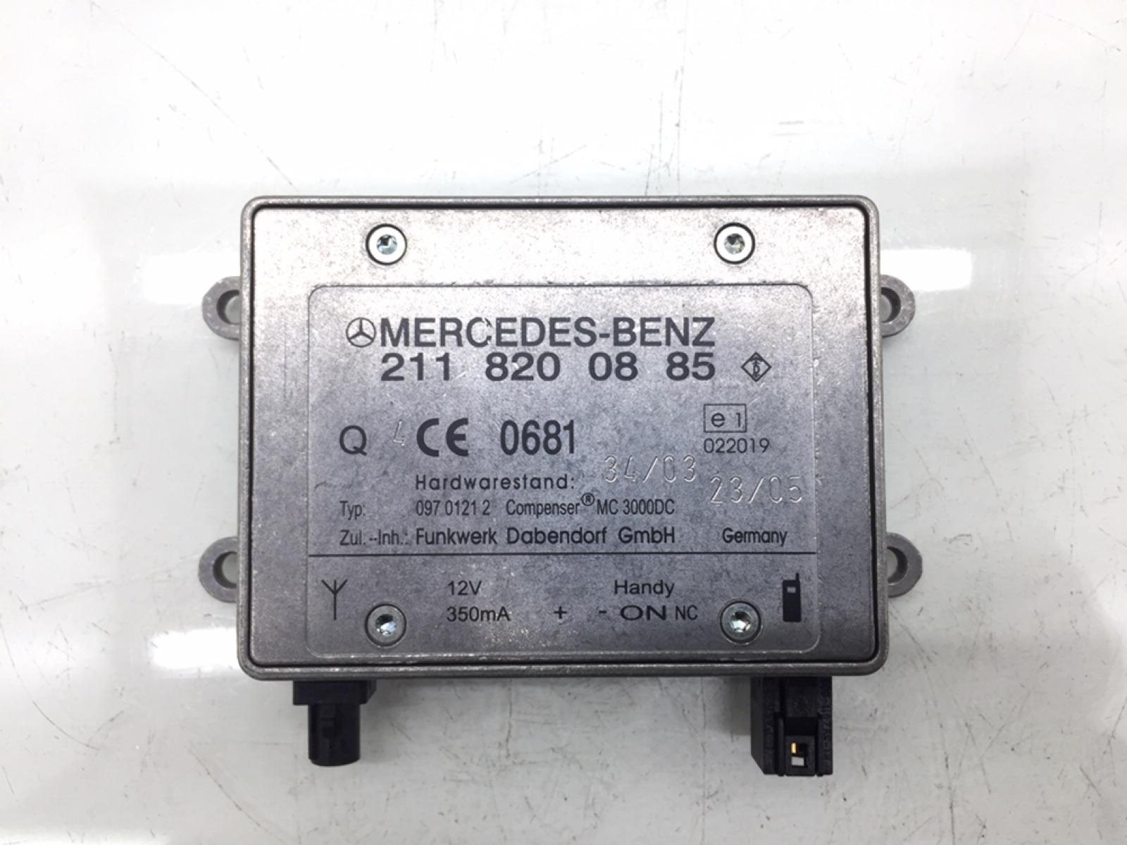 Усилитель антенны Mercedes E W211 3.0 CDI 2005 (б/у)