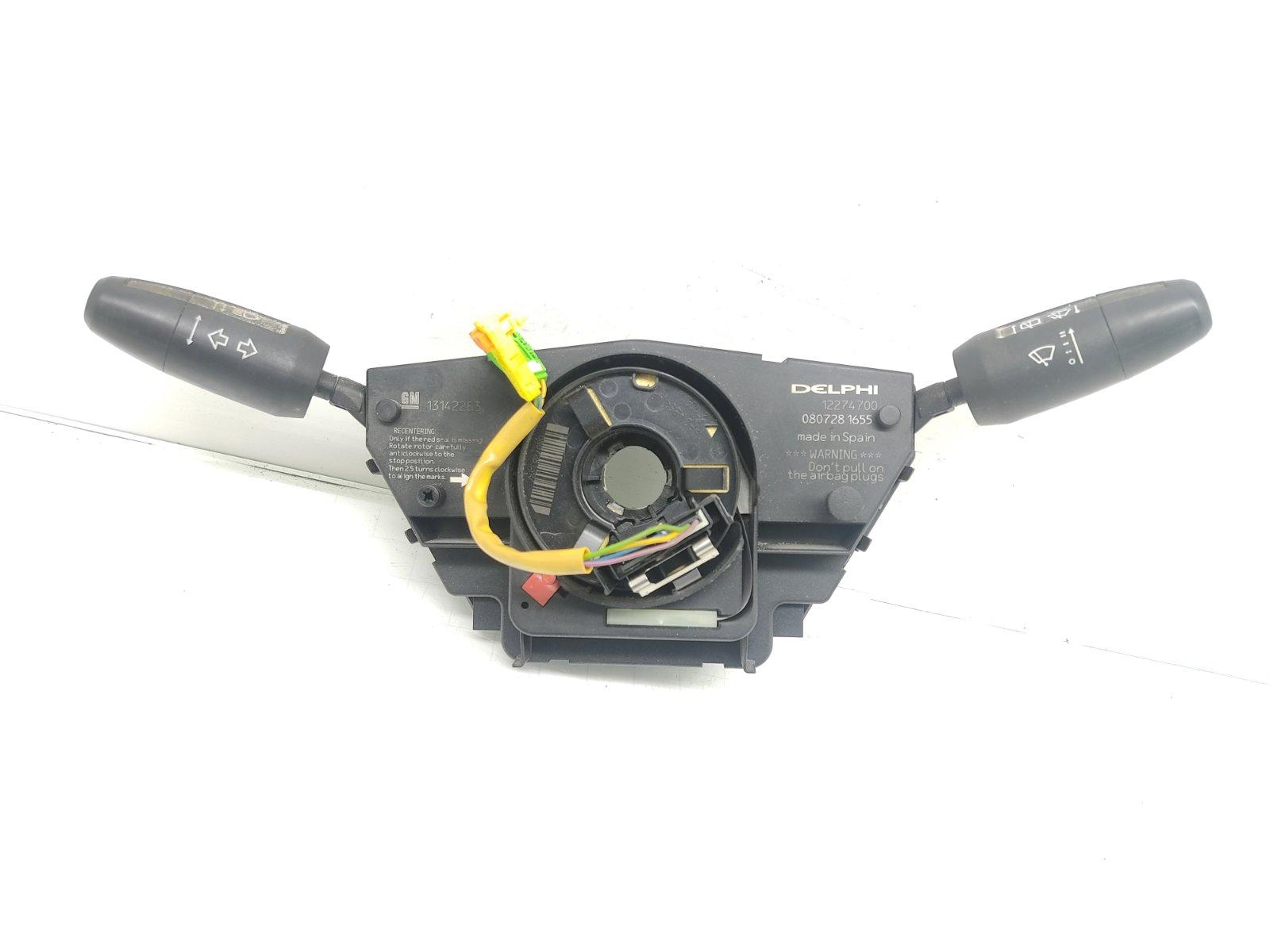 Переключатель подрулевой (стрекоза) Opel Corsa D 1.3 CDTI 2007 (б/у)