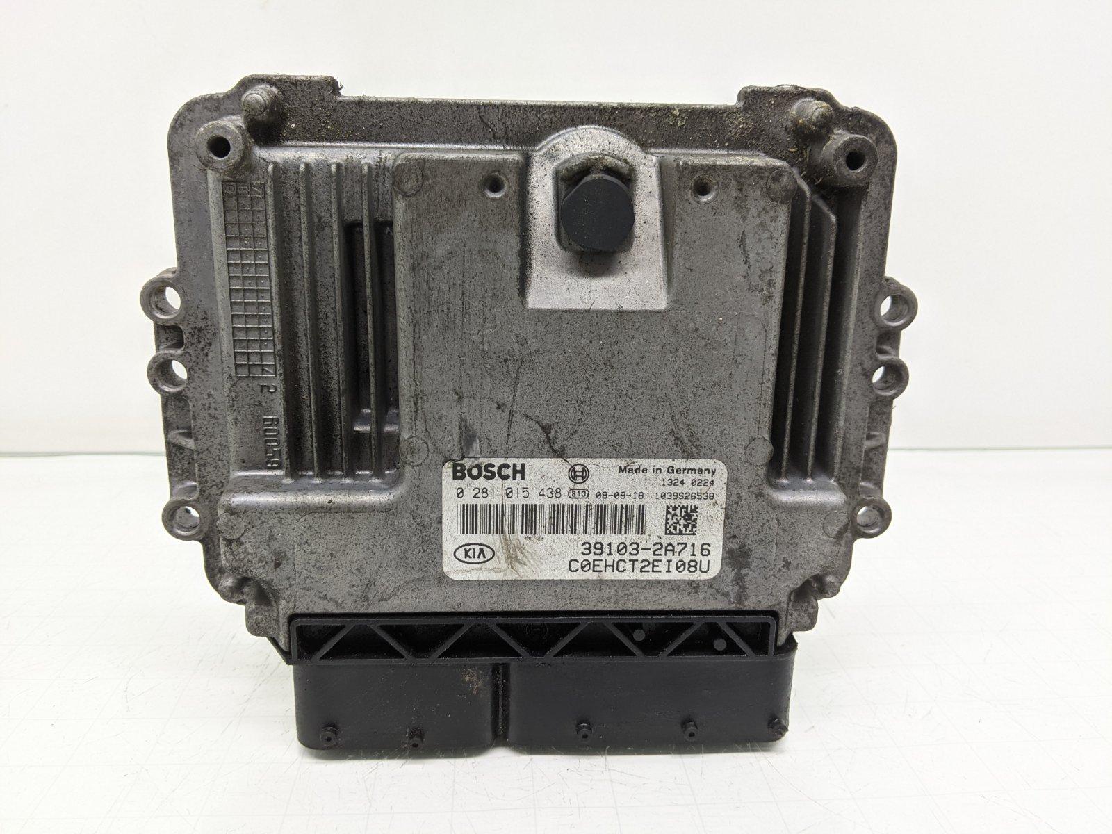 Блок управления двигателем Kia Ceed 1.6 CRDI 2009 (б/у)