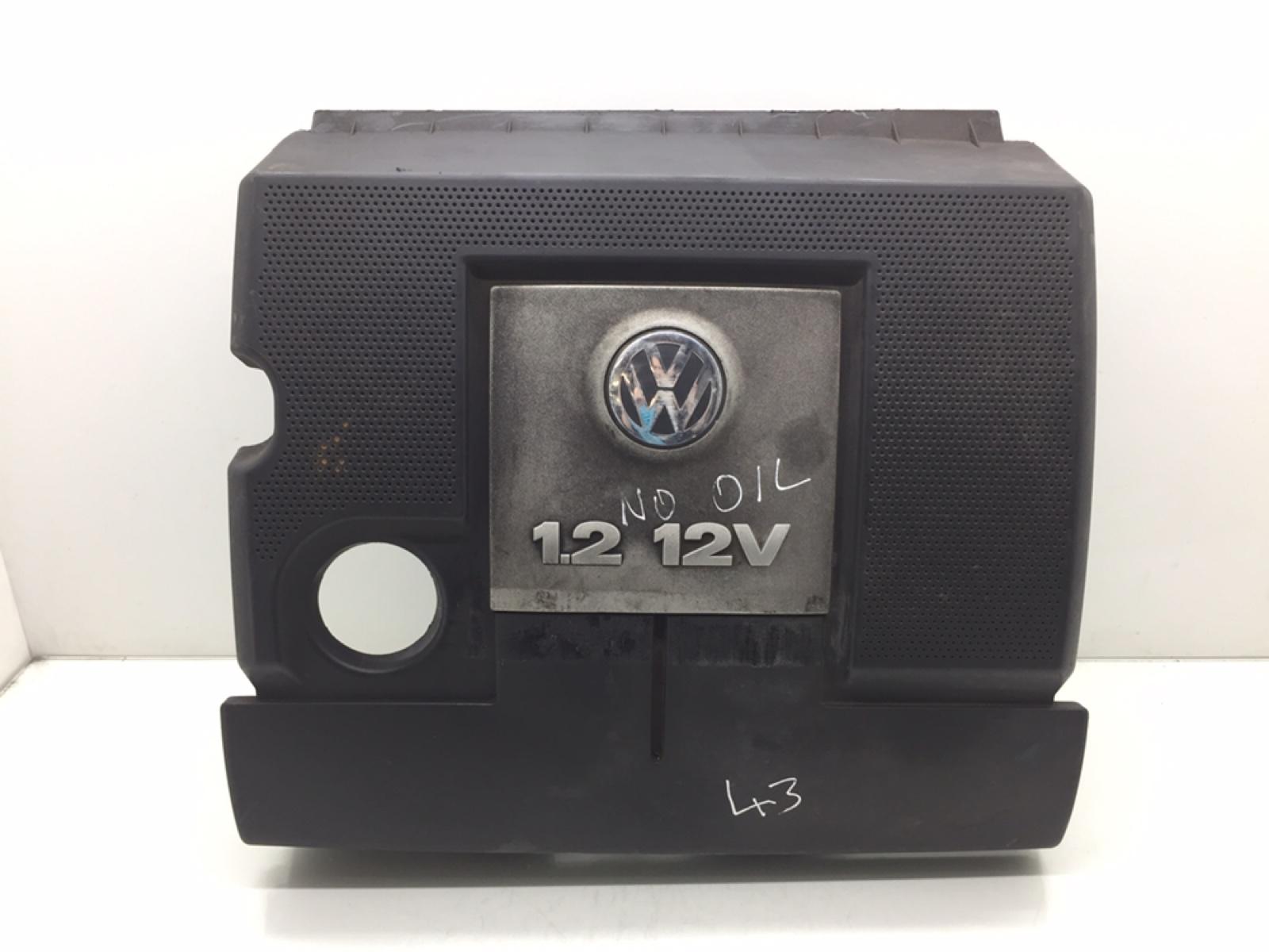 Декоративная крышка двигателя Volkswagen Polo 1.2 I 2007 (б/у)
