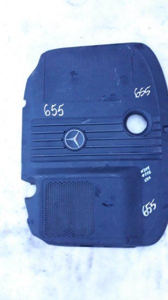 Крышка двигателя Mercedes C-Class W212 2007 (б/у)