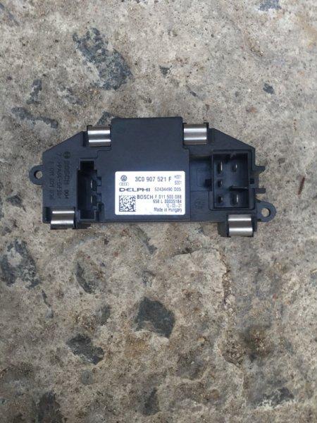 Резистор печки Audi Q7 4L 2012 (б/у)