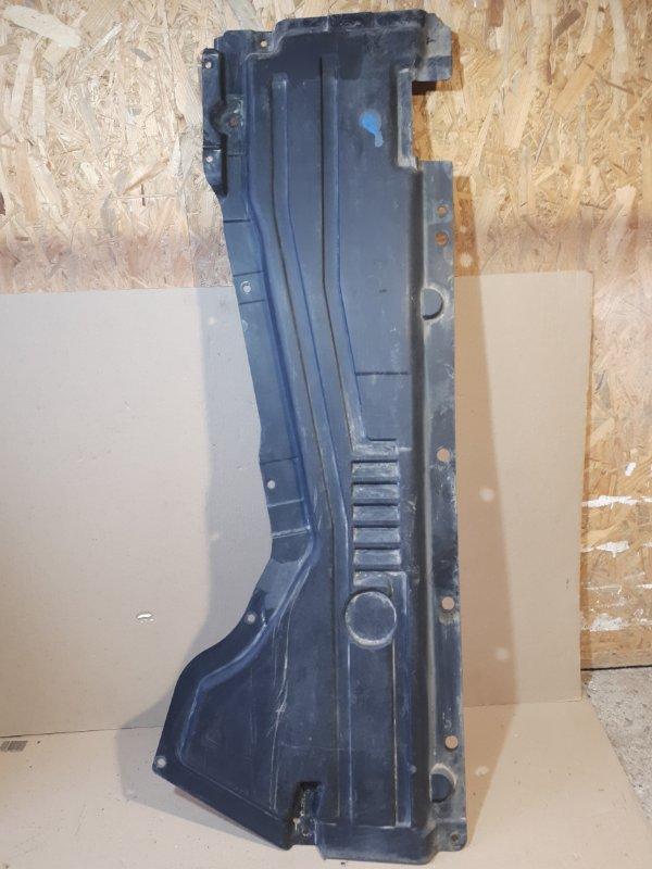 Защита днища кузова Bmw X5 E70 2012 левая (б/у)