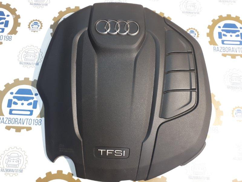 Крышка двигателя Audi A5 8T 1.8 2014 (б/у)