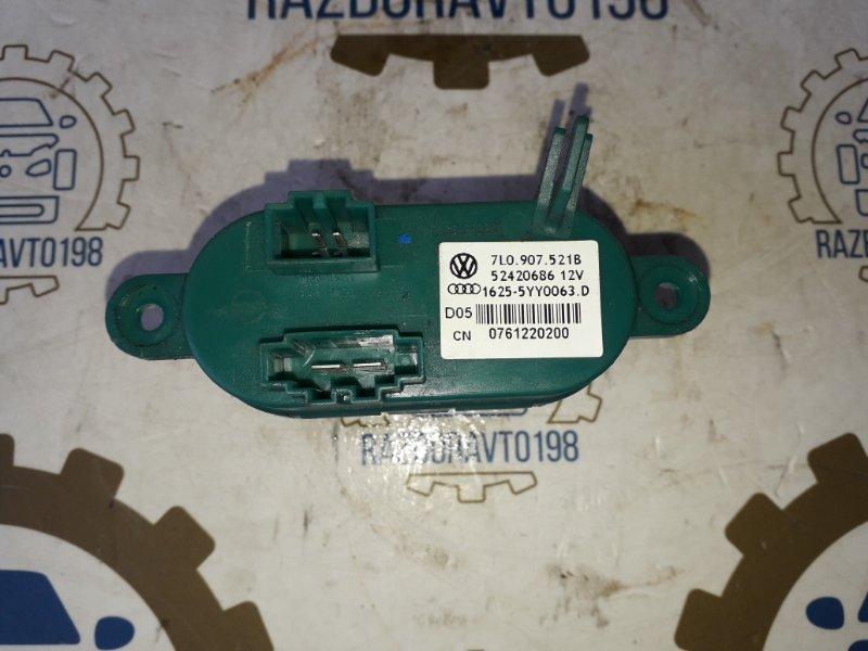 Резистор отопителя Audi Q7 4L 3.0 TDI 2012 (б/у)