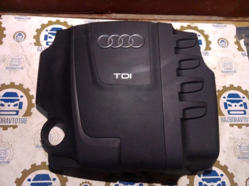 Крышка двигателя Audi A4 B8 2011 (б/у)