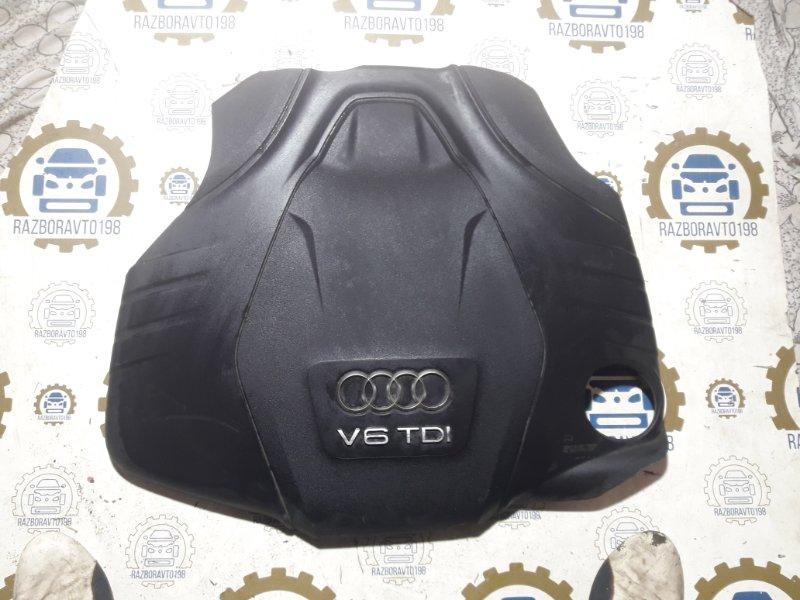 Крышка двигателя Audi A7 4G 2013 передняя (б/у)