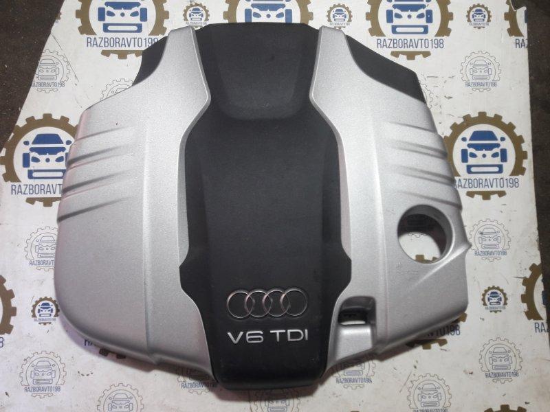 Крышка двигателя Audi Q7 4L 2013 передняя (б/у)