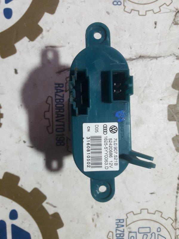 Резистор отопителя Audi Q7 4L 2013 (б/у)