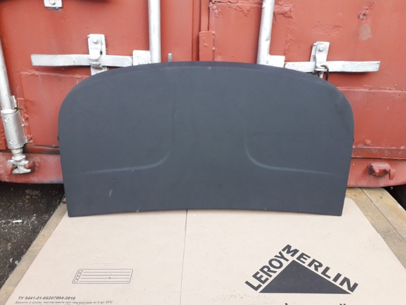 Полка багажника Audi A7 4G 2013 задняя (б/у)