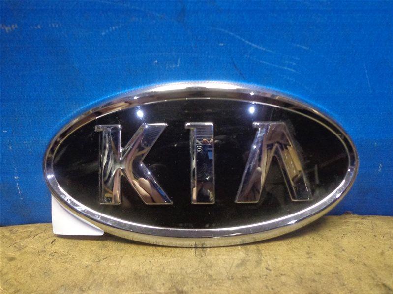 Эмблема Kia Rio QB 2011