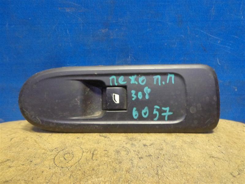 Кнопка стеклоподъемника Peugeot 308 4A/C 2007 передняя правая (б/у)