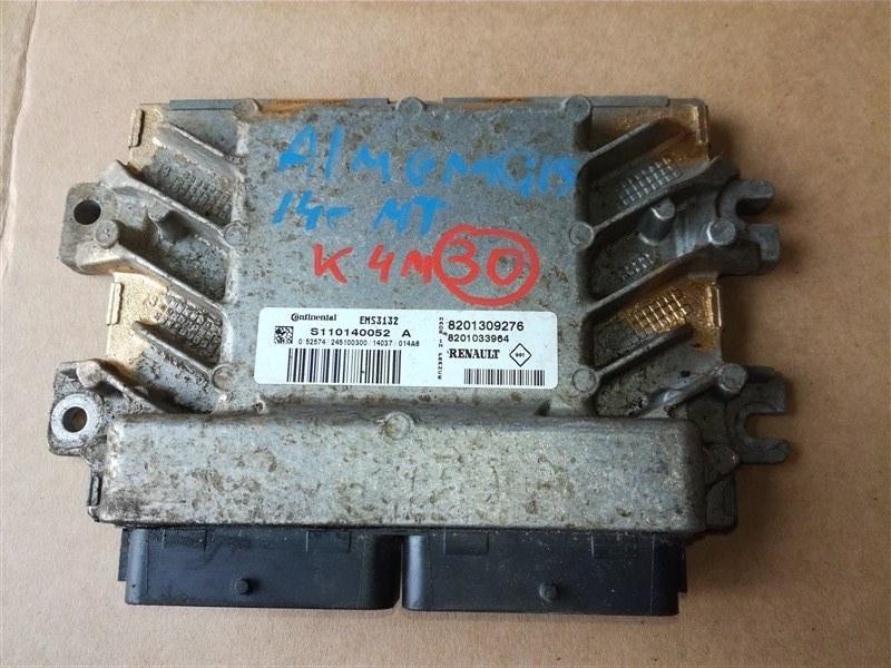 Блок управления двигателем Nissan Almera G15 2013 (б/у)
