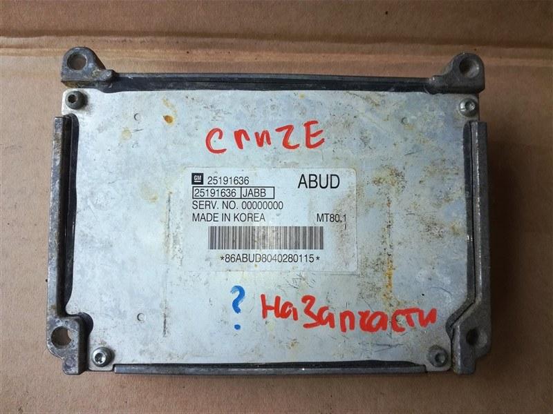 Блок управления двигателем Chevrolet Cruze J300 F16D3 2009 (б/у)