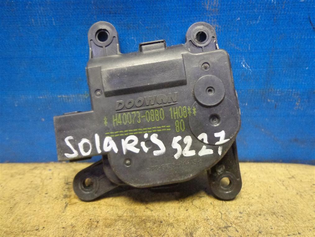 Моторчик заслонки отопителя Hyundai Solaris RB 2010 (б/у)