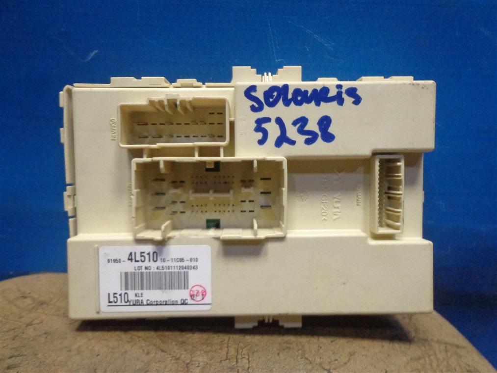 Блок предохранителей Hyundai Solaris RB 2010 (б/у)