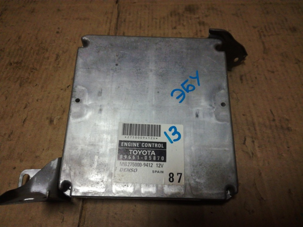 Блок управления двигателем Toyota Avensis ZZT251L 2003 (б/у)