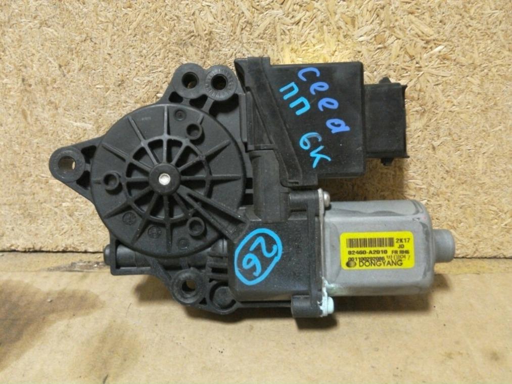 Моторчик стеклоподъемника Kia Ceed JD 2012 передний правый (б/у)