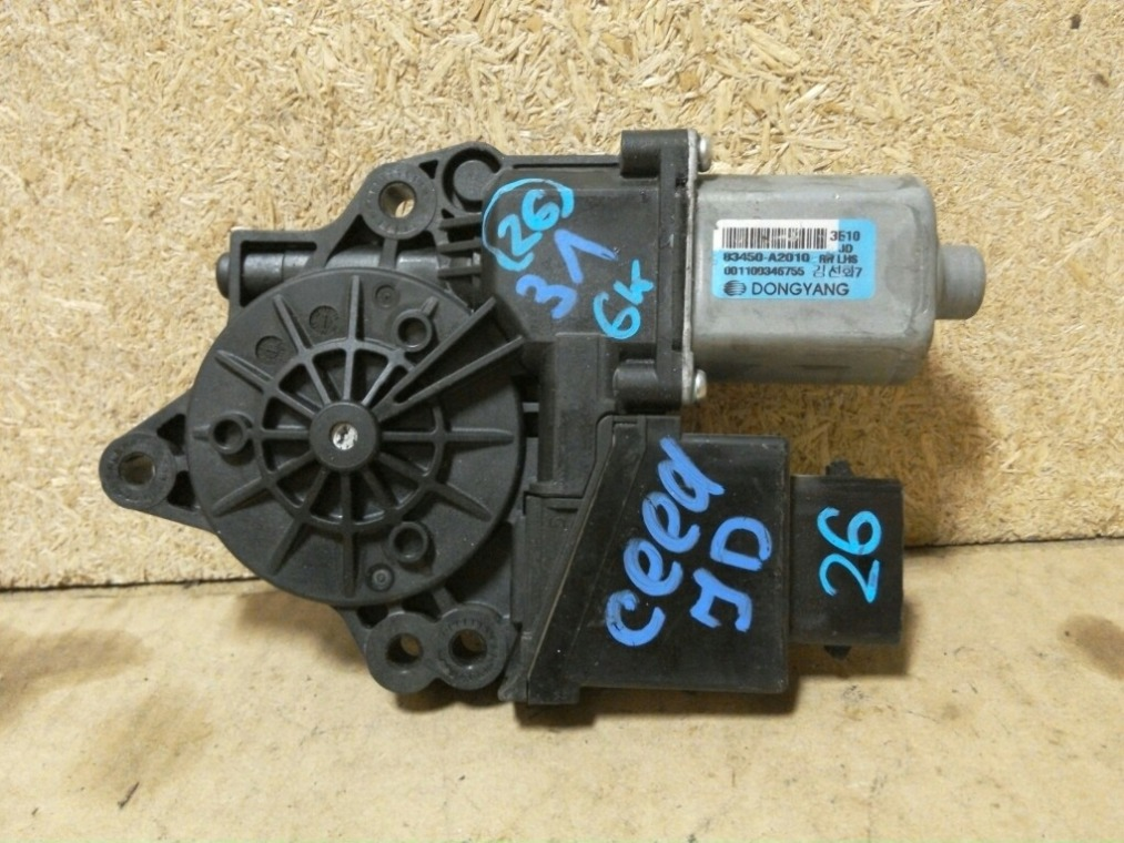 Моторчик стеклоподъемника Kia Ceed JD 2012 задний левый (б/у)