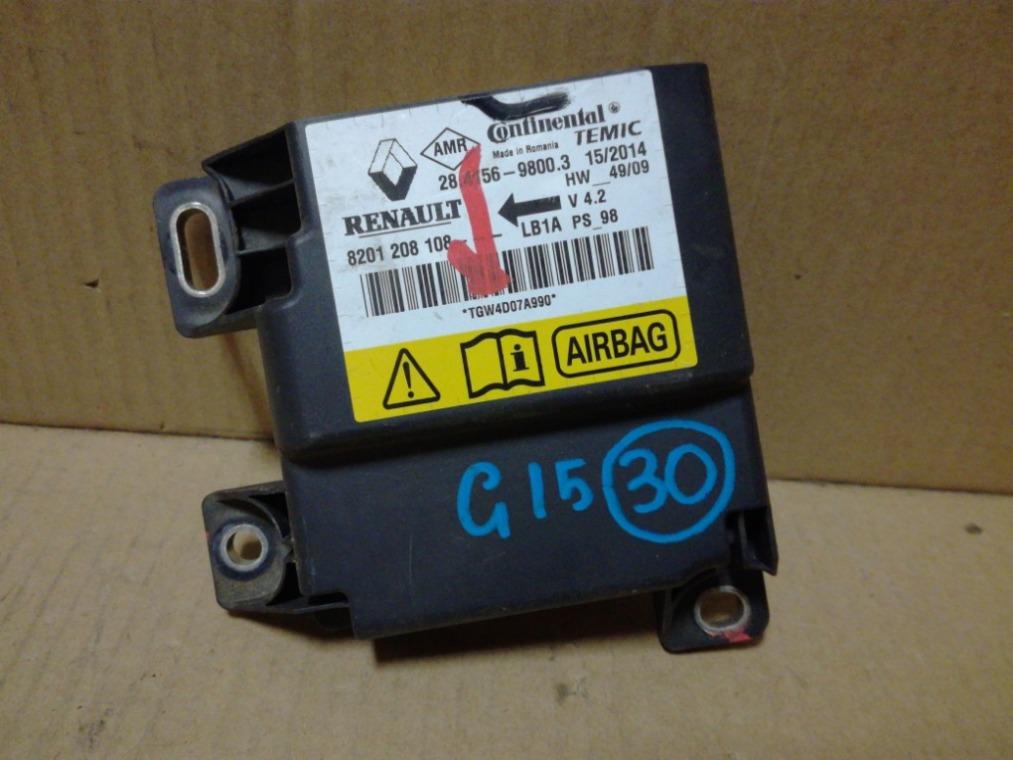 Блок управления air bag Nissan Almera G15 2013 (б/у)