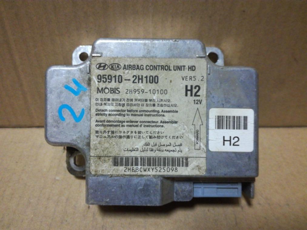 Блок управления air bag Hyundai Elantra HD 2006 (б/у)
