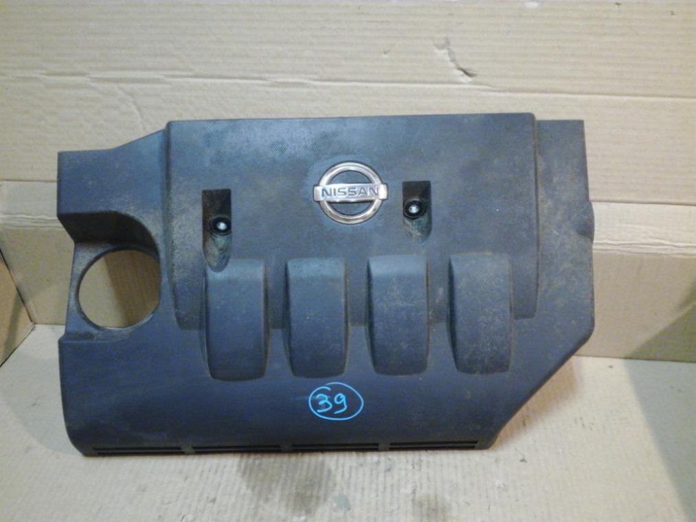 Крышка двигателя декоративная Nissan Tiida C11 2007 (б/у)