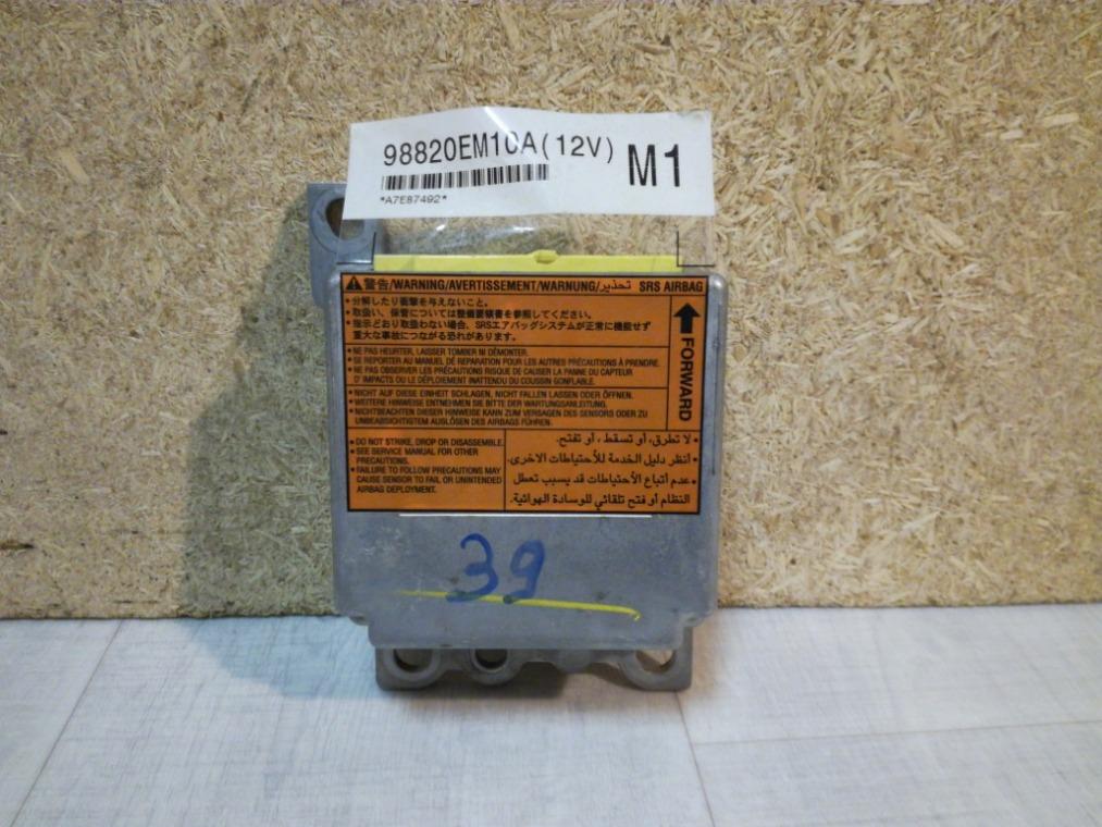 Блок управления air bag Nissan Tiida C11 2007 (б/у)