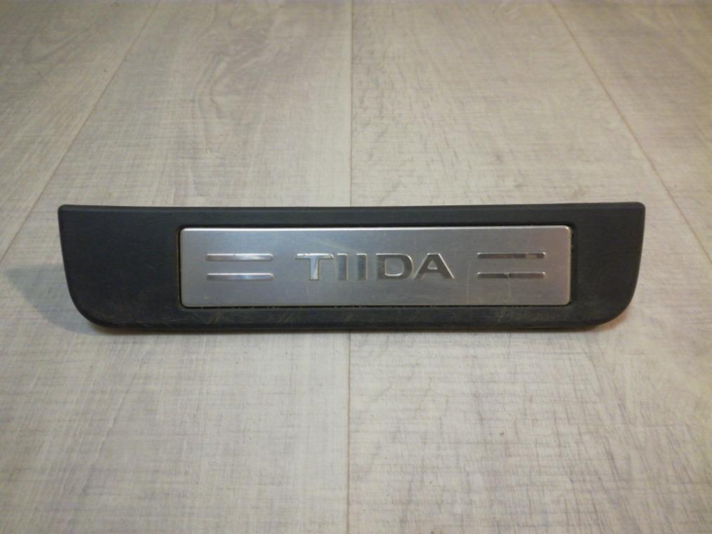 Накладка порога (внутренняя) Nissan Tiida C11 2007 задняя правая (б/у)
