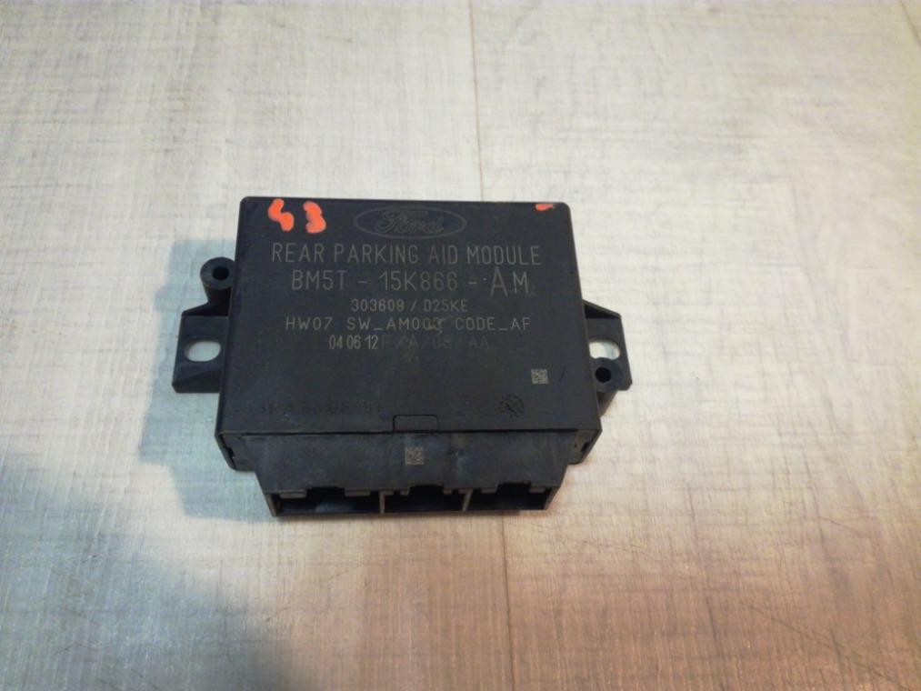 Блок управления парктроником Ford Focus 3 CB8 2011 (б/у)