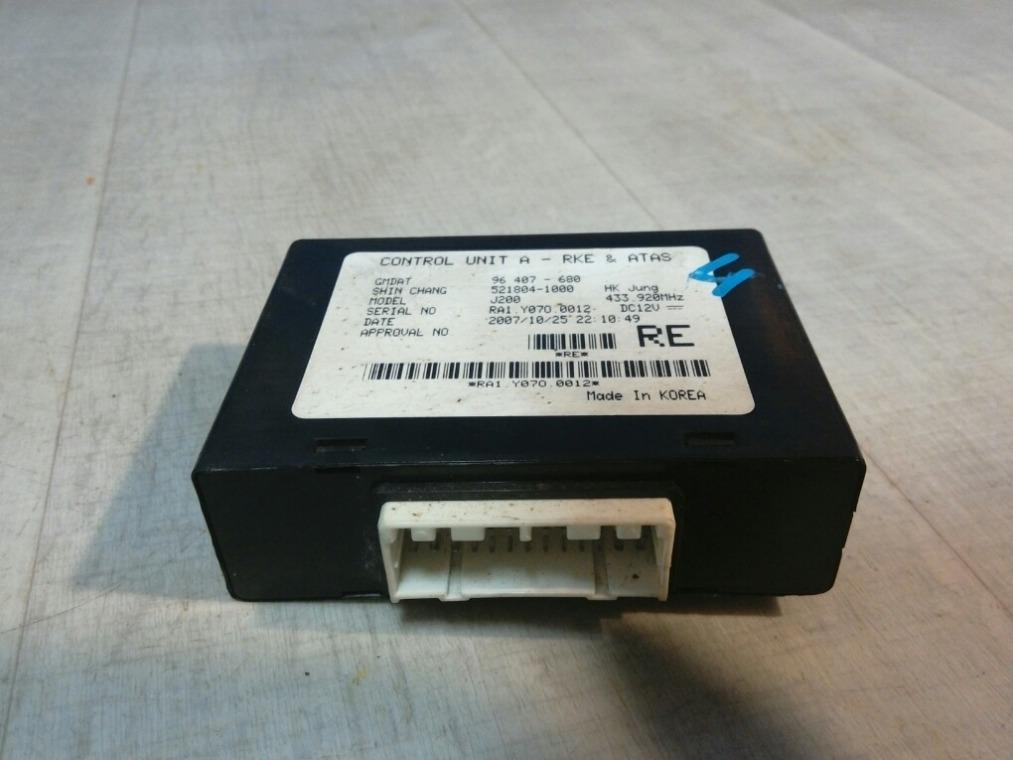 Блок управления центральным замком Chevrolet Lacetti J200 2003 (б/у)