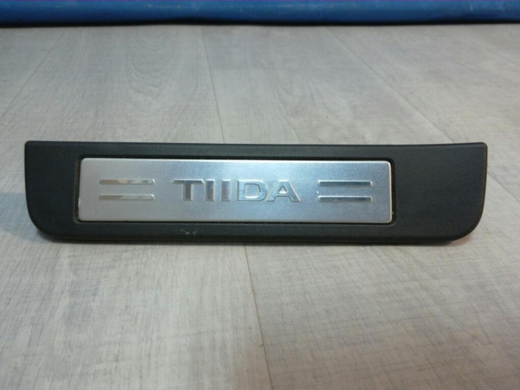 Накладка порога (внутренняя) Nissan Tiida C11 2007 задняя левая (б/у)