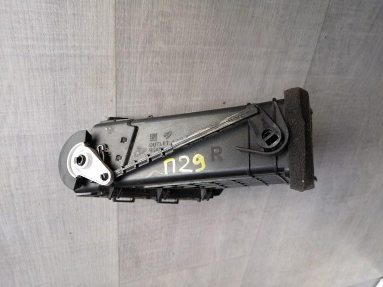 Дефлектор воздушный Chevrolet Cruze J300 2009 (б/у)