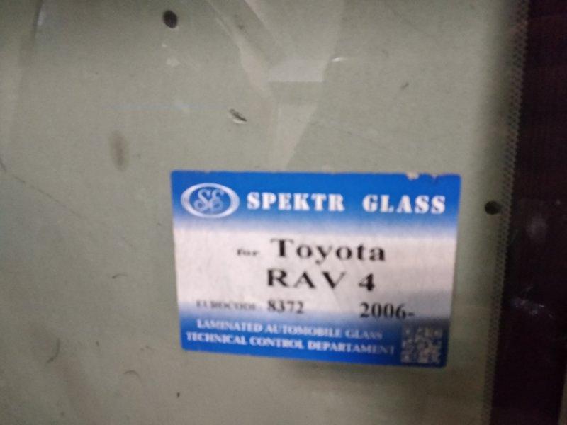 Лобовое стекло Toyota Rav 4 2006