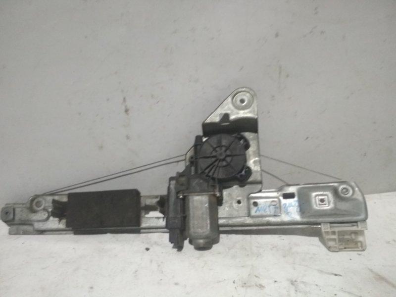 Электростеклоподъемник Renault Megane 2 задний правый (б/у)