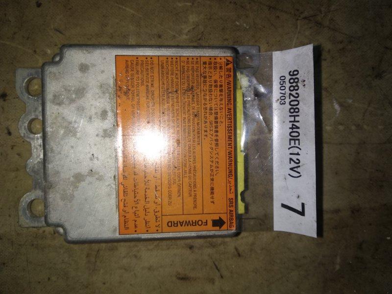Блок управления srs (безопасности) Nissan X-Trail QR20DE 2005 (б/у)