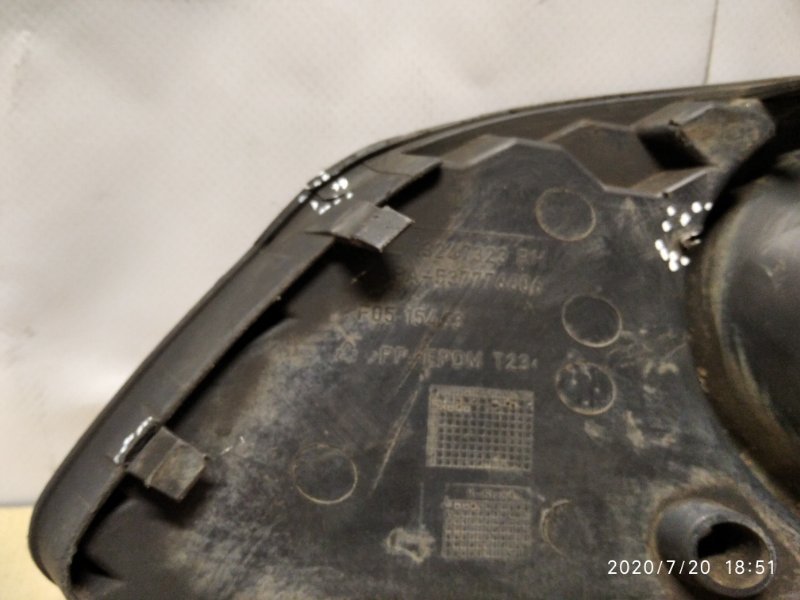 Накладка противотуманной фары (решетка) Opel Zafira 2008 передняя правая (б/у)