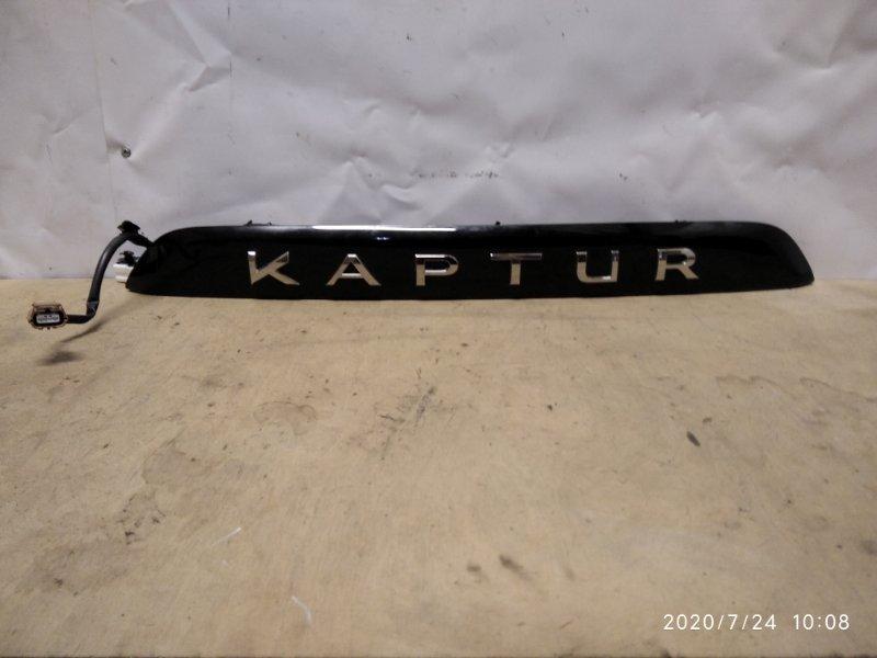 Накладка двери багажника Renault Kaptur SUV 5 задняя (б/у)