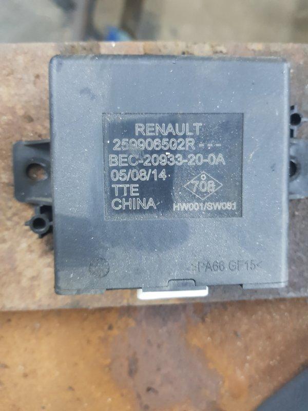 Блок датчиков парковки Renault Logan 2 K4M 2015 (б/у)