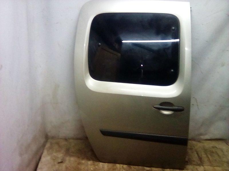 Дверь сдвижная Renault Kangoo 2 KWO K9K 2011 правая (б/у)